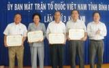 Tổng kết công tác Mặt trận năm 2009: 56 tập thể và cá nhân được tặng bằng khen vì đã có thành tích xuất sắc trong phong trào thi đua yêu nước