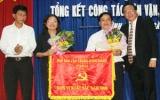 Phó Bí thư Thường trực Tỉnh ủy Vũ Minh Sang: Làm công tác dân vận phải kiên trì, bền bỉ và có phương pháp