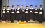 Trường Đại học Bình Dương: Trao bằng tốt nghiệp hệ đào tạo từ xa khóa I