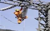 Từ 1-3, giữ nguyên giá bán điện 50 kWh đầu tiên