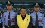 Trung Quốc thu hồi 4,6 tỷ USD tiền tham nhũng