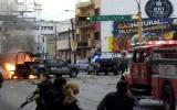 Mexico:  Xảy ra vụ xả súng, 17 người chết