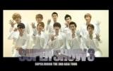 Super Junior diễn ở Bình Dương với giá vé