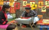 Discovery trình chiếu 4 phim tài liệu Việt Nam