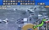 Nhật Bản rung chuyển bởi dư chấn 6,1 độ Richter