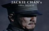 Tung trailer cho bộ phim thứ 100 của Thành Long