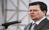 Czech bác đề nghị của Mỹ xây dựng trung tâm phòng thủ tên lửa