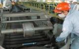 Nhà máy Thép Phú Mỹ: Tấn phôi thép thứ 2 triệu