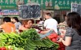 Lạm phát tại Trung Quốc lên đến mức đỉnh điểm