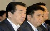 Thủ tướng Nhật Bản Naoto Kan tuyên bố từ chức
