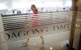 Trung Quốc tham vọng lập hãng xếp hạng tín nhiệm tầm thế giới