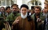 Cựu Tổng thống kiêm Chủ tịch Hội đồng hòa bình Afghanistan bị ám sát