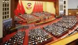 Đảng Cộng sản Trung Quốc ấn định ngày khai mạc đại hội lần 19