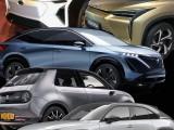 Toyota, Daihatsu, Mazda, Subaru và Suzuki thống nhất bắt tay hợp tác