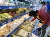 Phối hợp cung ứng hàng hóa cho TP Hồ Chí Minh và các tỉnh phía Nam