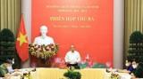 越南国家主席阮春福主持2016-2021年任期国防安全委员会第三次会议