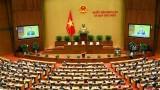 越南第十五届国会第一次会议新闻公报(第一号)