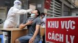 23日上午越南新增3898例本土新冠肺炎确诊病例