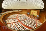 Fourth working day of 15th NA's first session