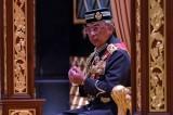 马来西亚国王将尽早公布候选人提名