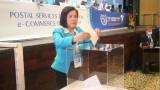 越南当选万国邮政联盟邮政经营理事会成员