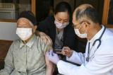Giới chuyên gia cảnh báo đợt bùng phát mới của COVID-19 vào mùa Đông