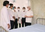 设立企业流动医疗站
