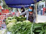 """Hỗ trợ 300 người dân khó khăn tại phiên chợ """"0 đồng"""" lần thứ 35"""
