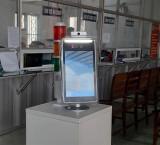 Huyện Bàu Bàng đưa vào hệ thống khai báo y tế online tự động